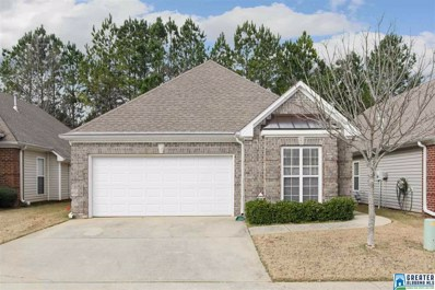 154 Highview Cove, Pelham, AL 35124 - #: 836738