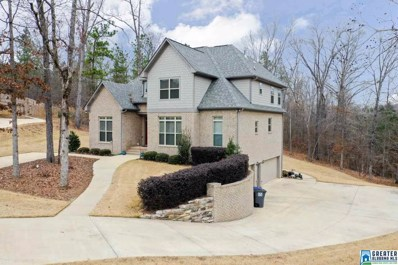 6032 Long Leaf Lake Trl, Helena, AL 35022 - #: 837080