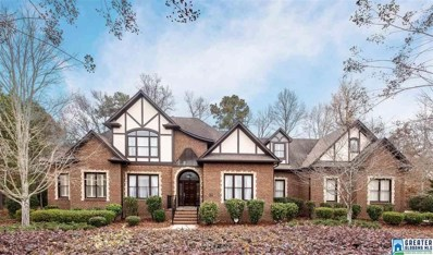 7306 N Highfield Ct, Hoover, AL 35242 - #: 837385