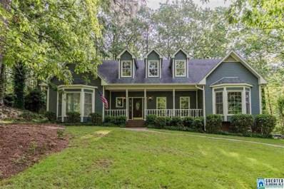 116 Oakmont Rd, Birmingham, AL 35244 - #: 837918