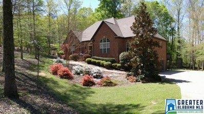 200 Patches Ln, Pell City, AL 35128 - #: 838294