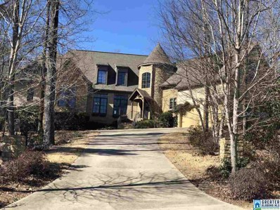240 Shades Crest Rd, Hoover, AL 35226 - #: 838302