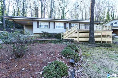 1829 Old Creek Trl, Vestavia Hills, AL 35216 - #: 838557