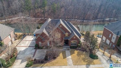 5235 Lake Crest Cir, Hoover, AL 35226 - #: 838624