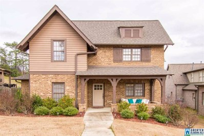 4572 Riverview Dr, Hoover, AL 35244 - #: 838652