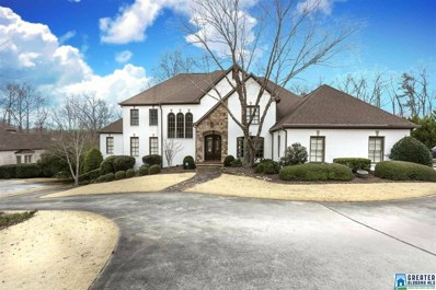 5104 Greystone Way, Hoover, AL 35242 - #: 838937