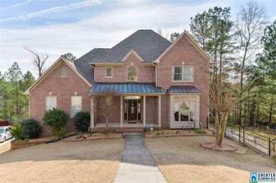 5046 Emerald Ct, Hoover, AL 35244 - #: 839031