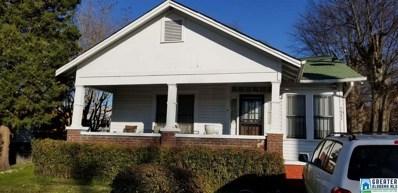 1921 T Ave, Birmingham, AL 35218 - #: 839115