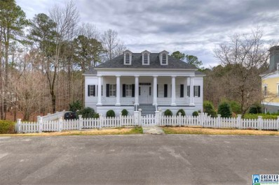 195 Oak Cir, Hayden, AL 35079 - #: 839273