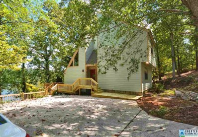 809 Paradise Point Dr, Columbiana, AL 35051 - #: 839421