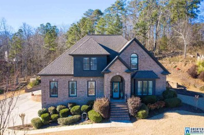7754 Peppertree Highland Cir, Trussville, AL 35173 - #: 839470