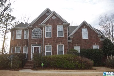 80 Shades Crest Rd, Hoover, AL 35226 - #: 839960