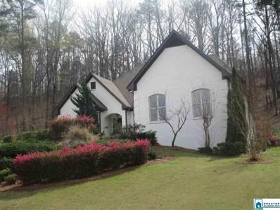 265 Oaklyn Hills Dr, Pelham, AL 35043 - #: 840101