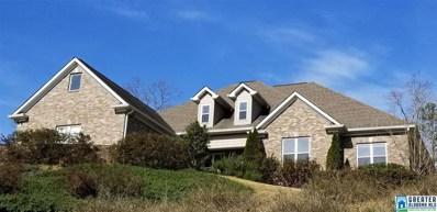 8504 Woodview Ln, Pinson, AL 35126 - #: 840261