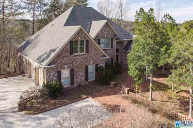2598 Inverness Point Dr, Hoover, AL 35242 - #: 840262