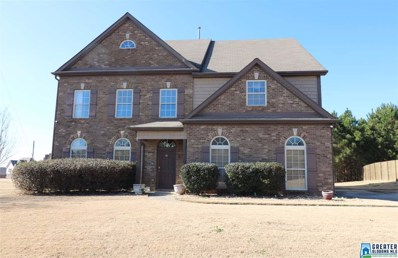 15 Ryan Cir, Odenville, AL 35120 - #: 840352