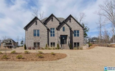 6007 Long Leaf Lake Trl, Helena, AL 35080 - #: 840353