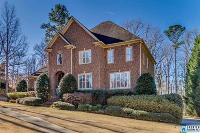 1040 Greystone Cove Dr, Hoover, AL 35242 - #: 840631