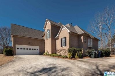 1639 Oak Park Ln, Hoover, AL 35080 - #: 840738
