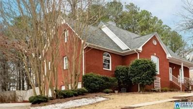 674 Woodland Hills Dr, Springville, AL 35146 - #: 840822