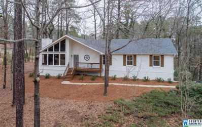 709 Whippoorwill Ct, Hoover, AL 35244 - #: 841006