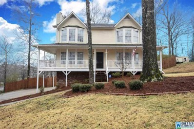 6929 Katelyn Cir, Pinson, AL 35126 - #: 841113