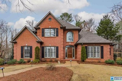 809 Wood Poppy Ct, Hoover, AL 35244 - #: 841169