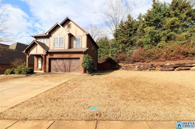 360 Barrington Ct, Irondale, AL 35210 - #: 841216