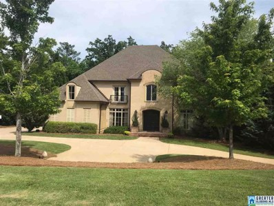 1304 Cove Lake Cir, Hoover, AL 35242 - #: 841244