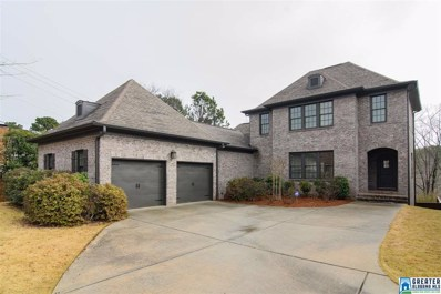 3624 Miller Hill Way, Vestavia Hills, AL 35243 - #: 841262