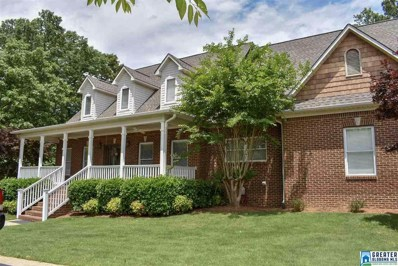819 Rosemary Way, Mount Olive, AL 35117 - #: 841671