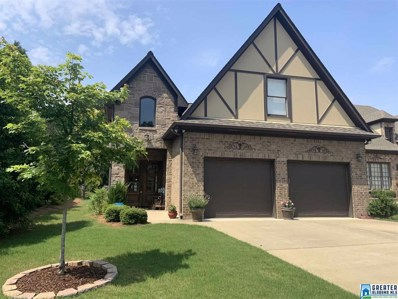 237 English Village Cir, Gardendale, AL 35071 - #: 842046