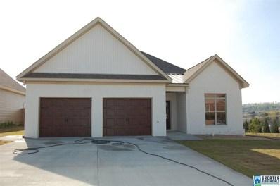 535 Oak Leaf Cir, Pell City, AL 35125 - #: 842291