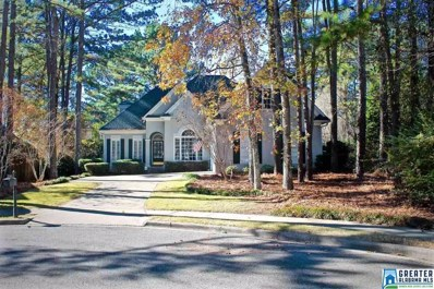 1033 Lake Point Ln, Hoover, AL 35244 - #: 842523