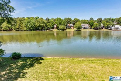 1517 Eden View Cir, Hoover, AL 35244 - #: 842887