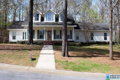 17 Oak Ln, Childersburg, AL 35044 - #: 842983