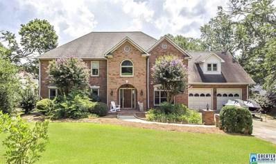 620 River Oaks Dr, Cropwell, AL 35054 - #: 843942