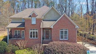 159 Indian Gate Cir, Birmingham, AL 35242 - #: 843971