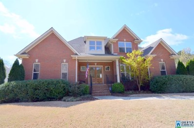 121 Timber Cove, Pelham, AL 35124 - #: 844047