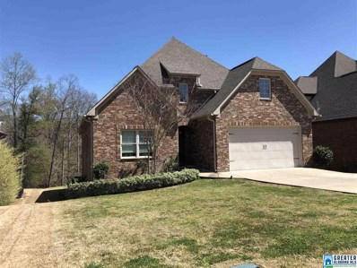 5218 Brookside Pass, Hoover, AL 35244 - #: 844281