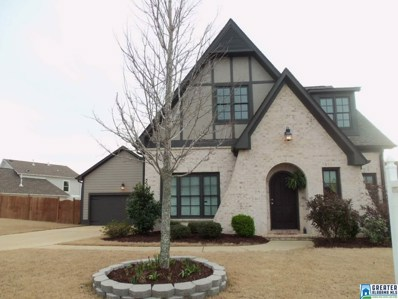 5265 Meadow Ridge Trl, Bessemer, AL 35022 - #: 844570