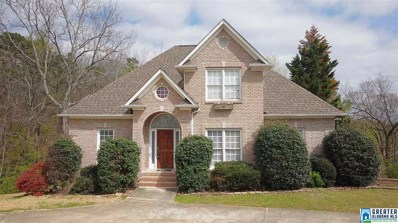 119 Post Oak Dr, Trussville, AL 35173 - #: 844657