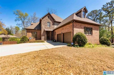801 Byron Way, Hoover, AL 35226 - #: 844806