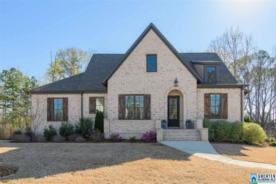 325 Willow Leaf Cir, Wilsonville, AL 35186 - #: 844885
