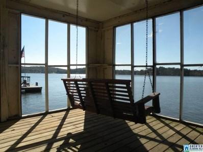 158 River Terrace Dr, Talladega, AL 35160 - #: 845181