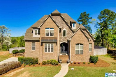 2044 Long Leaf Lake Cir, Helena, AL 35022 - #: 845286