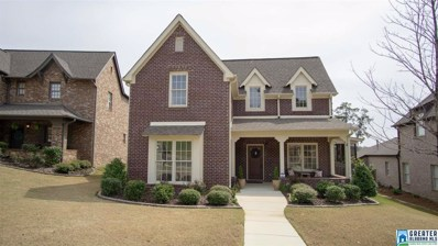 4584 Riverview Dr, Hoover, AL 35244 - #: 845413