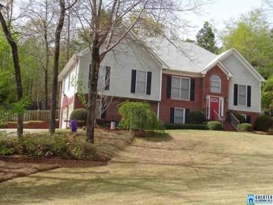 1510 Oak Park Dr, Hoover, AL 35080 - #: 845549