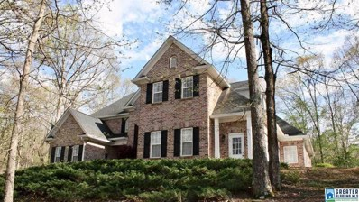 8025 Carrington Dr, Trussville, AL 35173 - #: 845572