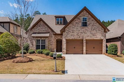 5521 Park Side Cir, Hoover, AL 35244 - #: 845666